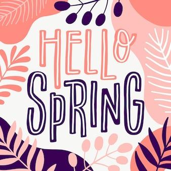 Witam artystyczna wiosna z liśćmi