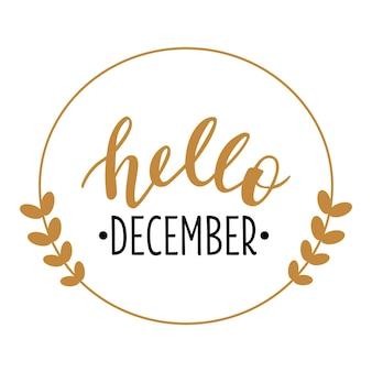 Witam grudnia ręcznie rysowane napis