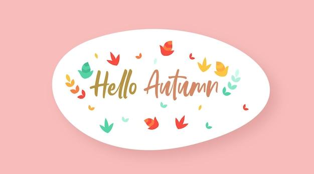 Witam jesień tło wektor. jesienny baner internetowy i ulotka