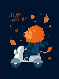 Witam jesienna karta. śliczny lew dziecka jeździć na motocyklu