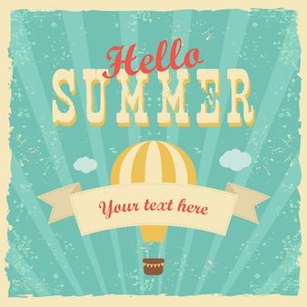 Witam lato, ciesz letnie let's party, plakaty typografii mody, kartkę z życzeniami. wektor letnich tła z sunburst, balon i wstążki.