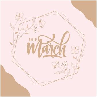 Witam marca napis sześciokątny kwiatowy tło ramki