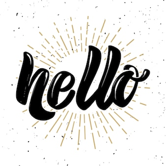 Witam. ręcznie rysowane cytat napis motywacyjny. element na plakat, baner, kartkę z życzeniami. ilustracja