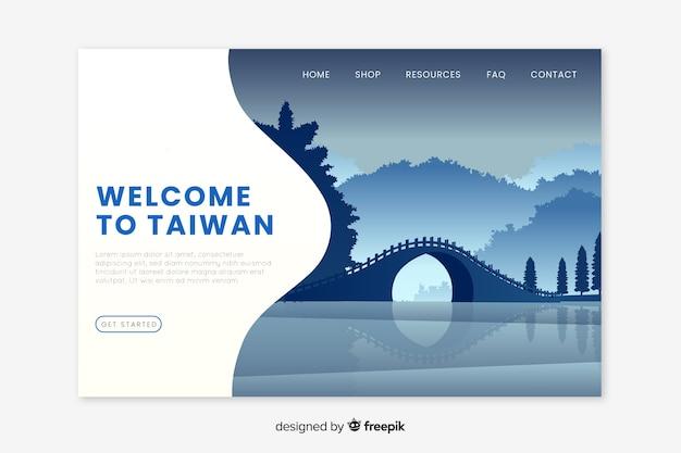 Witamy na stronie docelowej tajwanu