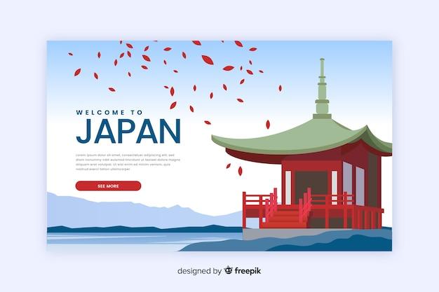 Witamy na stronie docelowej w japonii