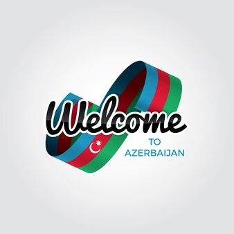 Witamy w azerbejdżanie, ilustracja wektorowa na białym tle