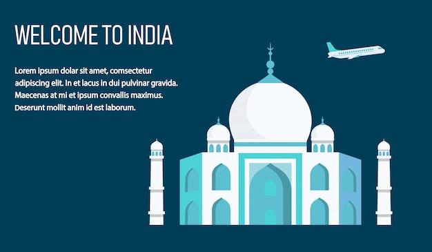 Witamy w indiach napis płaski szablon transparent.
