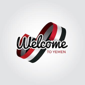 Witamy w jemenie, ilustracja wektorowa na białym tle