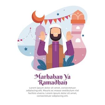 Witamy w miesiącu ramadan, miesiącu pełnym błogosławieństw