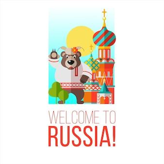 Witamy w rosji. niedźwiedź i kreml