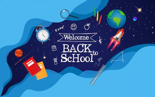 Witamy z powrotem w szkole z koncepcją kosmiczną. gotowy do nauki