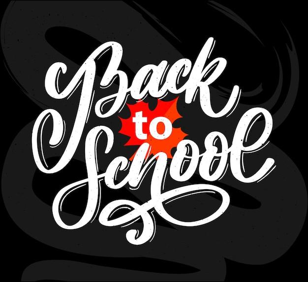 Witamy z powrotem w szkole