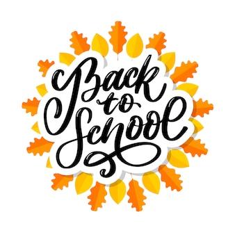 Witamy z powrotem w szkolnym napisie pędzla, na tle zmiętego papieru notatnika, z czarnym grubym tłem. ilustracja.