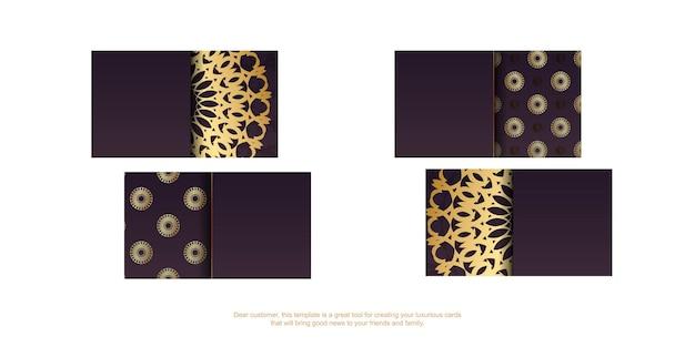 Wizytówka w kolorze bordowym z abstrakcyjnym ornamentem złotym dla twojej firmy.