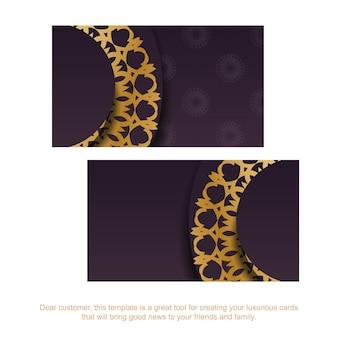 Wizytówka w kolorze bordowym z abstrakcyjnym złotym ornamentem dla twojej marki.