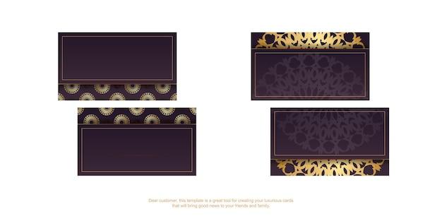 Wizytówka w kolorze bordowym z abstrakcyjnym złotym ornamentem do kontaktów.