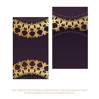 Wizytówka wizytowa w kolorze bordowym z greckimi złotymi zdobieniami dla twojej osobowości.