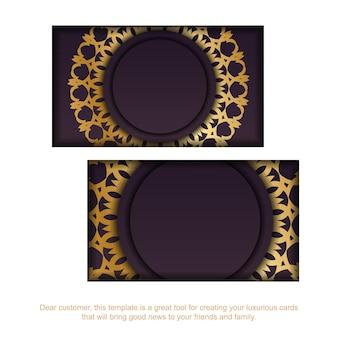 Wizytówka wizytowa w kolorze bordowym z wzorem greckiego złota dla twojej firmy.