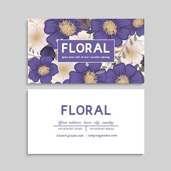 Wizytówki kwiatowe niebieskie