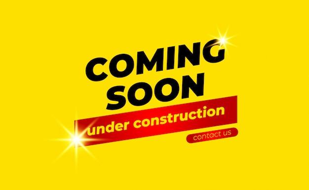 Wkrótce projekt