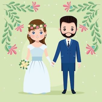 Właśnie małżeństwo