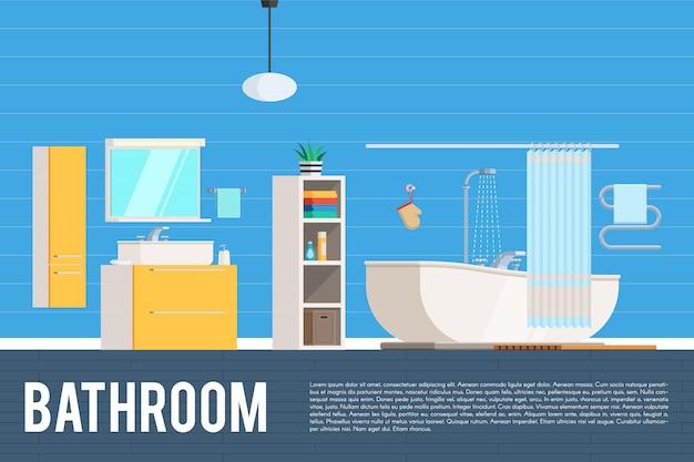 Wnętrze pokoju łazienka