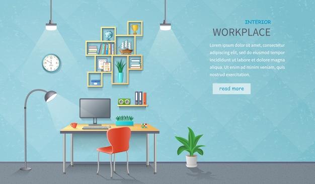 Wnętrze pokoju z biurkiem, lampą, krzesłem, monitorem, półkami, artykułami biurowymi, doniczką