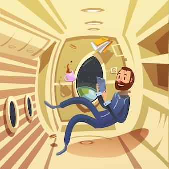 Wnętrze statku kosmicznego