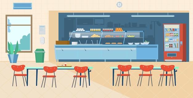 Wnętrze stołówki szkolnej. płaska ilustracja.