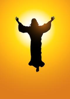 Wniebowstąpienie jezusa chrystusa