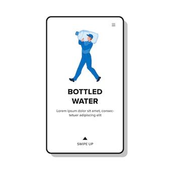 Woda butelkowana prowadzenie człowieka na ramieniu wektor. oczyszczona czysta woda dostarczająca młodego chłopca. pracownik serwisu dostawczego carry bottle z naturalnym płynem aqua. charakter web ilustracja kreskówka płaska