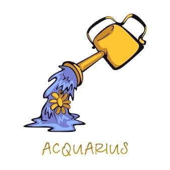 Wodnik znak zodiaku akcesoria płaskie kreskówka. konewka i rosnący kwiatek. horoskop astrologiczny niebiański symbol, znak powietrza. element wyciągnąć rękę na białym tle