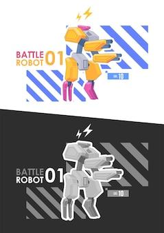 Wojownik robota. robot bojowy trzymający blaster lub karabin maszynowy