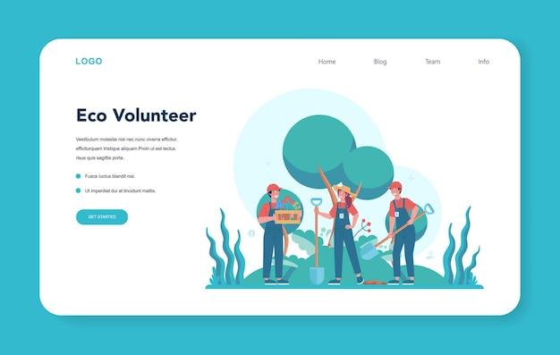 Wolontariuszowy baner internetowy lub strona docelowa. wsparcie społeczności charytatywnej