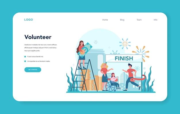 Wolontariuszowy baner internetowy lub strona docelowa