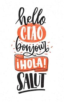 Word hello w różnych językach - angielskim, francuskim, hiszpańskim, włoskim. pozdrowienia napisane odręcznie różnymi kaligraficznymi czcionkami kursywnymi. kreatywny napis odręczny. ilustracja wektorowa do druku t-shirt