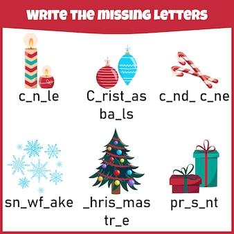 Wpisz brakującą literę. arkusz roboczy dla edukacji. uzupełnij brakującą literę. mini-gra dla dzieci.