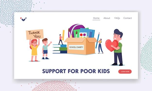 Wsparcie dla szablonu landing page dla biednych dzieci. małe postacie wkładają książki i artykuły papiernicze do ogromnego pudełka na datki. sponsorzy happy kids gratitude za pomoc humanitarną. ilustracja wektorowa kreskówka ludzie