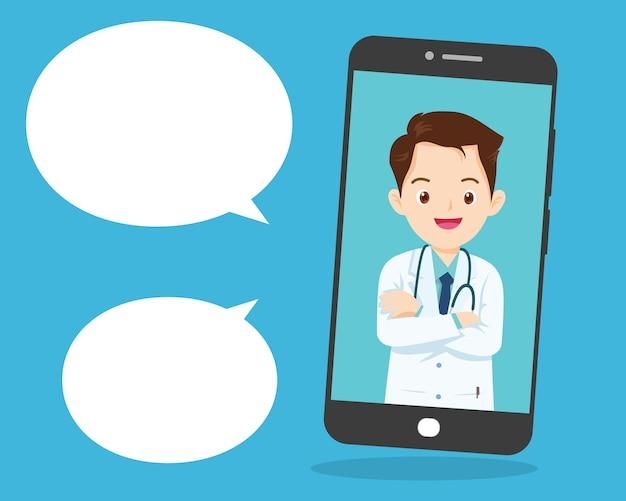 Wsparcie nowoczesnej medycyny i systemu ochrony zdrowia