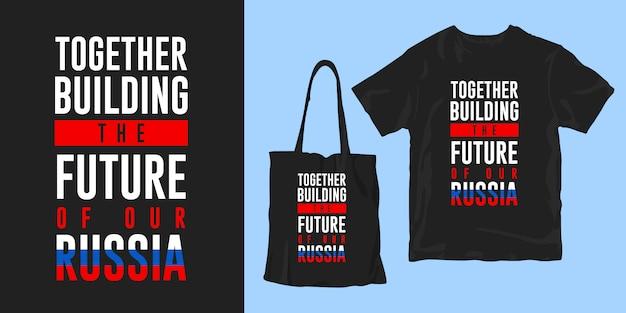 Wspólnie budujemy przyszłość naszej rosji. typografia cytuje projekt koszulki i gadżetów