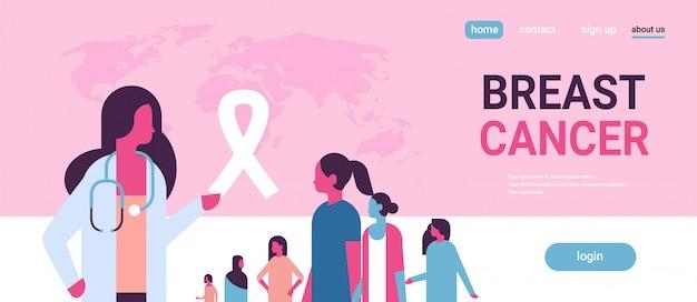 Wstążka rak piersi dzień mix wyścig kobieta lekarz kobiety konsultacja transparent