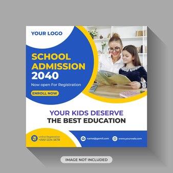 Wstęp do szkoły dla dzieci w mediach społecznościowych projekt szablonu postu wektor premium