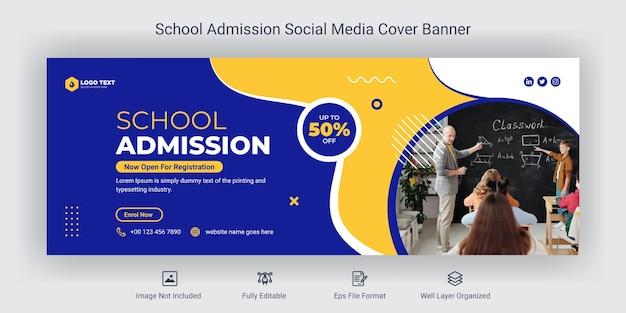 Wstęp do szkoły szablon banera na okładkę na facebooku w mediach społecznościowych