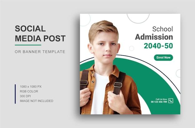Wstęp do szkoły w mediach społecznościowych na instagramie lub projekt banera