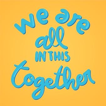 Wszyscy jesteśmy w to razem