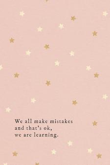 Wszyscy popełniamy błędy i nie szkodzi, uczymy się szablonu cytatów z mediów społecznościowych