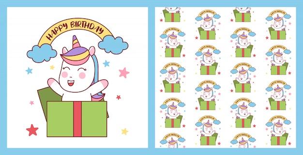 Wszystkiego najlepszego z okazji urodzin happy unicorn prezent ilustracji i cute szwu