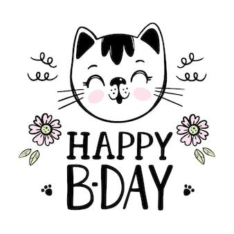 Wszystkiego najlepszego z okazji urodzin kartkę z życzeniami z kotem i kwiatami. kreskówka ręcznie rysowane szkic z tekstem pisma ręcznego clipart