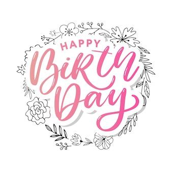 Wszystkiego najlepszego z okazji urodzin pędzla styl skryptu strony napis.