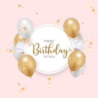 Wszystkiego najlepszego z okazji urodzin z realistycznym balonem